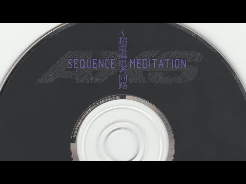 Sequence Meditation by Access (Full Album, 1998)