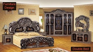 Wooden Double Bed Design For Home In India And Pakistan   Latest Double Bed Design 2019
