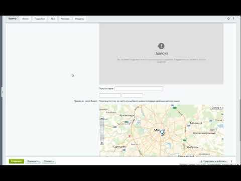 Купонник PRO: бета-обзор функционала кабинета партнера
