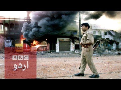 What Happened in the 2002 Gujarat Riots ? -BBC Urdu