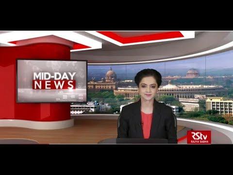English News Bulletin –  October 12, 2019 (1 pm)