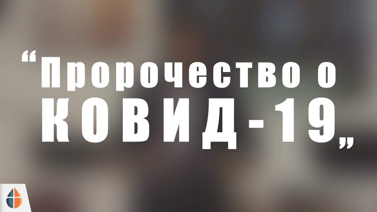 В России — новый всплеск заболеваемости коронавирусом. О локдауне пока речи не идет