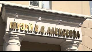 Музей Сергея Алексеева открылся в Екатеринбурге(, 2016-07-28T10:49:15.000Z)