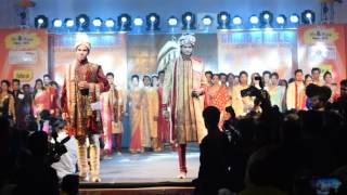 BRIDAL ROUND RAMP BY MODELS OF RED RATI