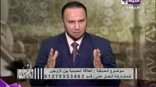 بالفيديو.. متصلة تشكو لشيخ أزهري: زوجي يغتصبني