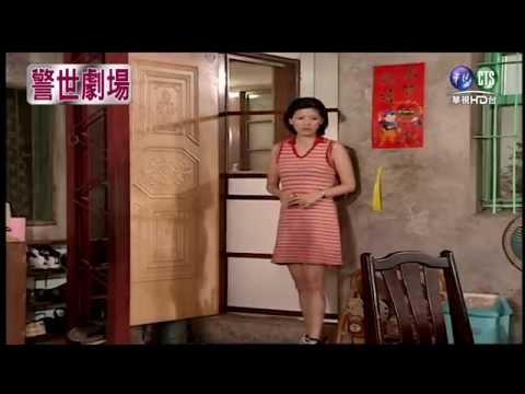 【警世劇場 台灣靈異事件HD】追命三太子(下)