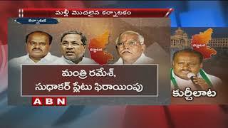 BJP Plans To Use Military Planes To Poach Congress JDS MLAs : Kumaraswamy | ABN Telugu
