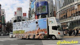 渋谷を走行する、キュウソネコカミ DMCCワンマンツアーEXTRA公演@インテ...