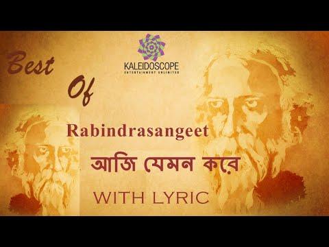 Aaj Jemon kore with Lyrics Full. Rabindrasangeet.