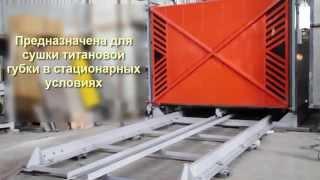 видео Применение алюминия и его сплавов в электротехнической промышленности