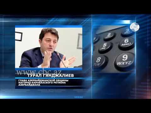 Азербайджанская община Нагорного Карабаха обвинила создателей фильма