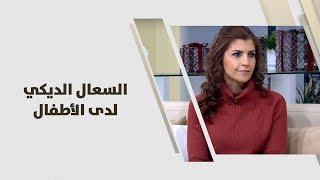 الدكتورة مي أبو حاكمة -  السعال الديكي لدى الأطفال - طب وصحة