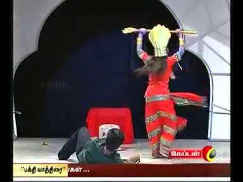 amman dance