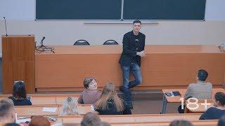 Что делать студенту для успеха в жизни. Выступление Ковпака в РЭУ им. Плеханова