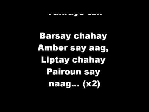 download lakshya title song