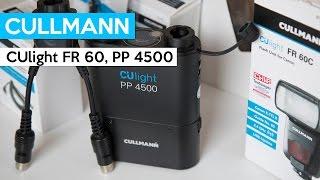 CULLMANN CUlight Serie   CUlight FR 60C   CUlight Trigger Kit 500C   CUlight PP 4500