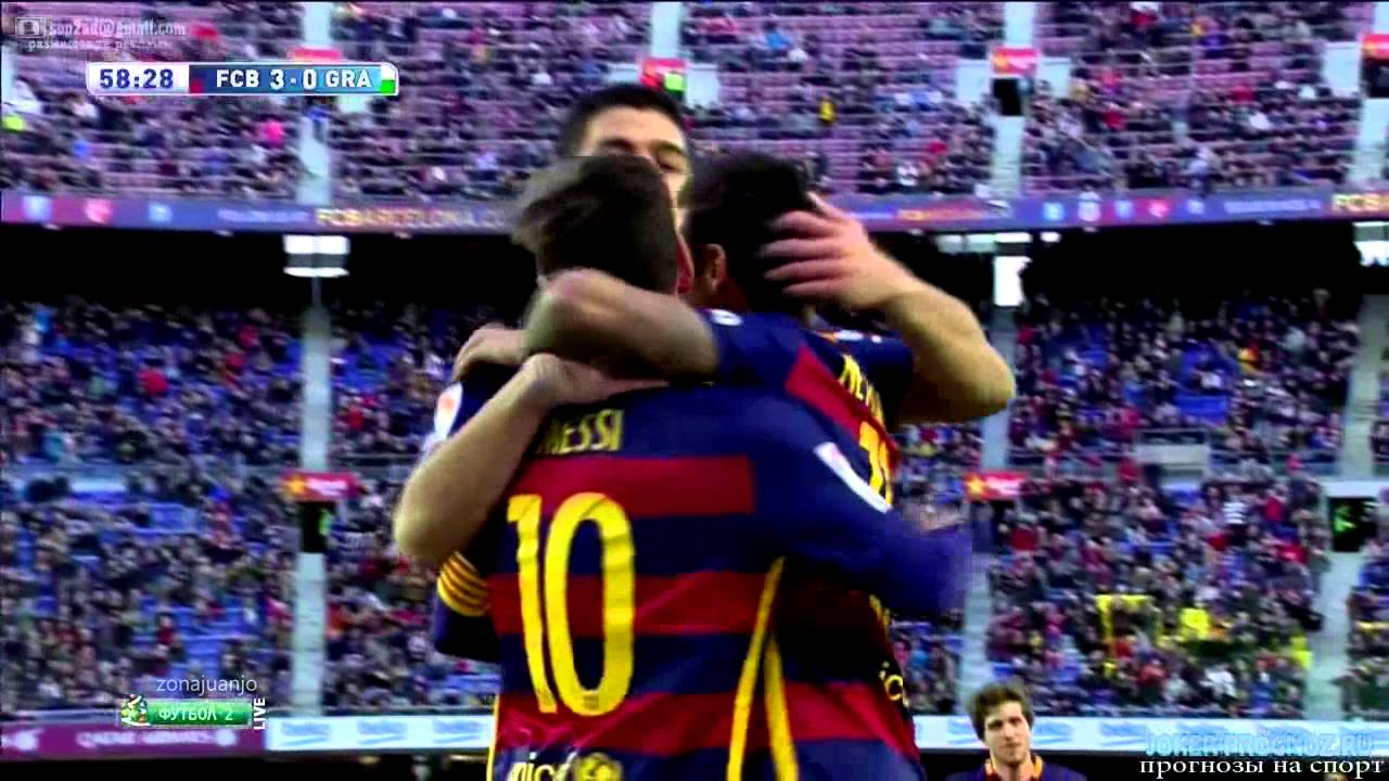 barcelona vs granada - photo #23