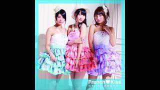フレンチ・キス - ロマンス・プライバシー