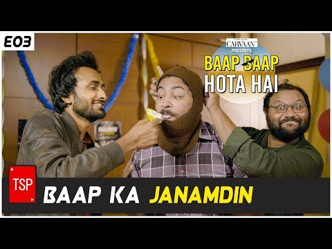 Baap Baap Hota Hai | The Screen Patti