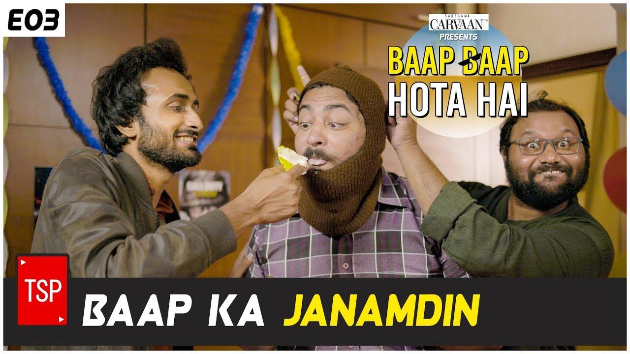 Baap Baap Hota Hai | The Screen Patti