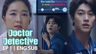 Kwak Dong Yeon, Why Do You Trip and Fall So Often These Days? [Doctor Detective Ep 1]