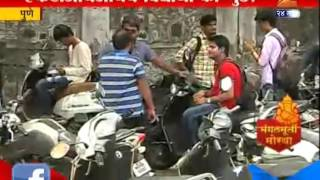 Pune : Ftii Students Of Gangster