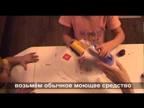 Как снять пластилин с мебели