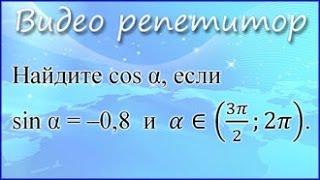 Видео уроки ЕГЭ 2017 по математике. Задания 9