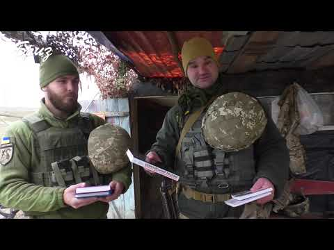 Телерадіостудія Бриз МО України: Книги для морпіхів