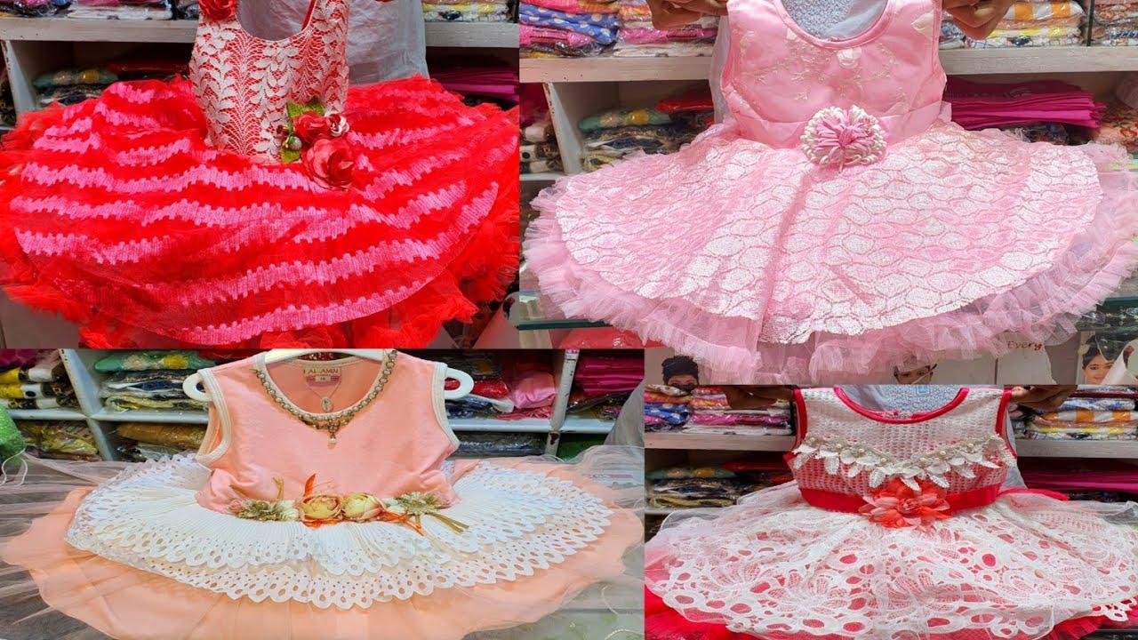 সস্তায় মুগ্ধ করা 😍 সোনামণি বেবিদের বারবি গাউন কিনুন ঘরে বসে। baby dress collection /baby gown 2020