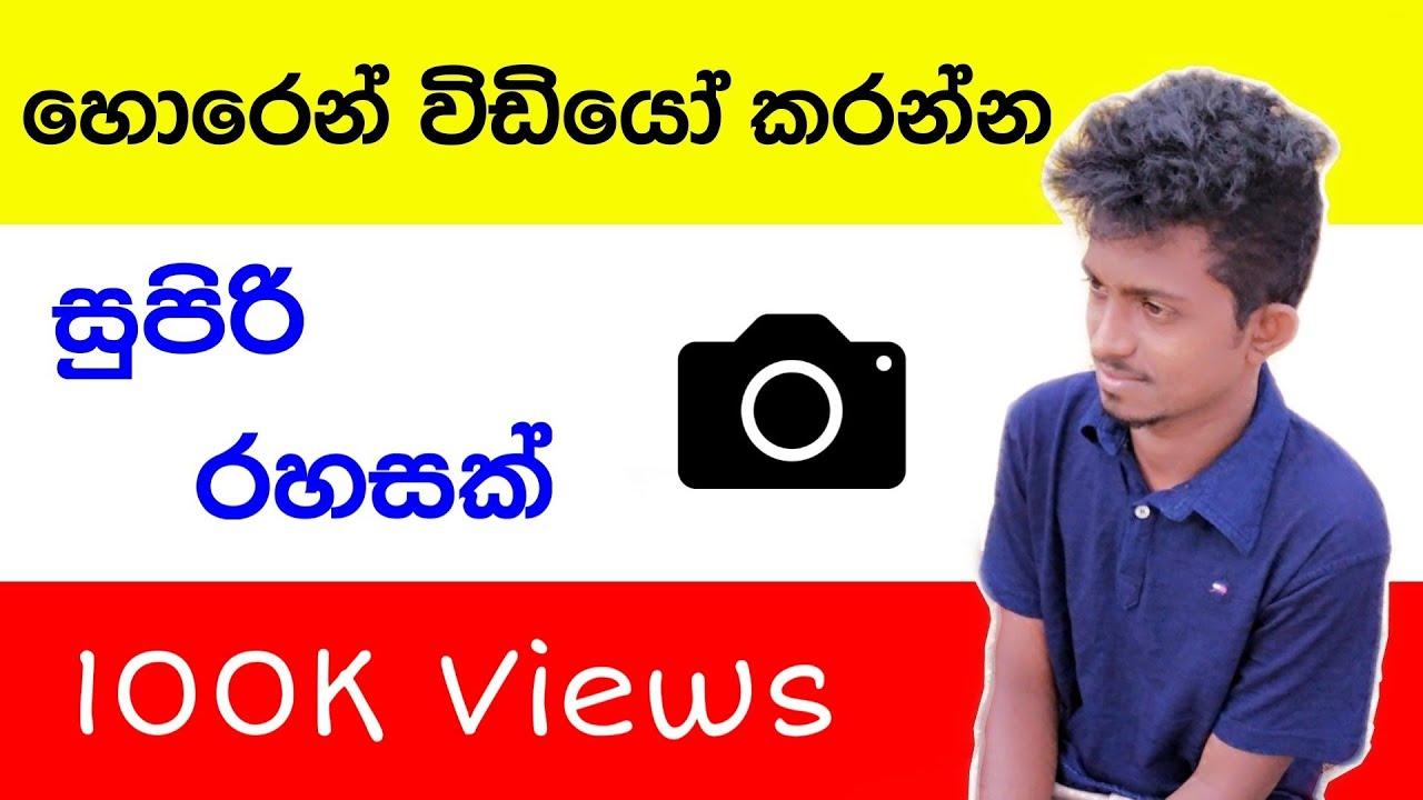 Best photo editor app sinhala   tech podda by Tech Podda