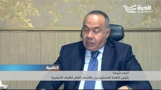 """مصر:  ارتفاع كبير في أسعار السكر والحكومة تحمل""""جشع التجار"""" المسؤولية"""