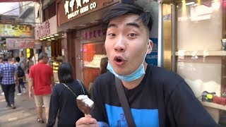 Ricegum Embarrasses Himself in Asia