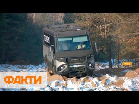 Украинцы создали первый