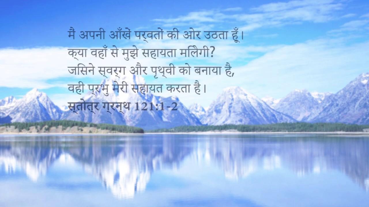 Word of god malayalam