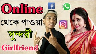 INTERNET WALA Love | BF Mara GF | Bengali Funny Video | Boka Chondro