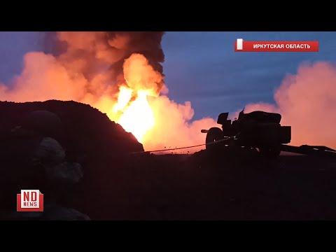 Нефтяную скважину тушат артиллеристы