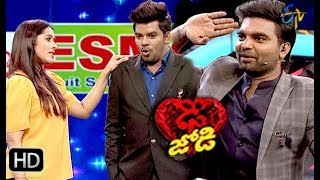 Intro | Dhee Jodi | 6th February 2019 | ETV Telugu
