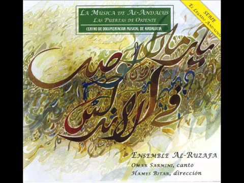 Ensemble AlRuzafa  Samai Shad Araban