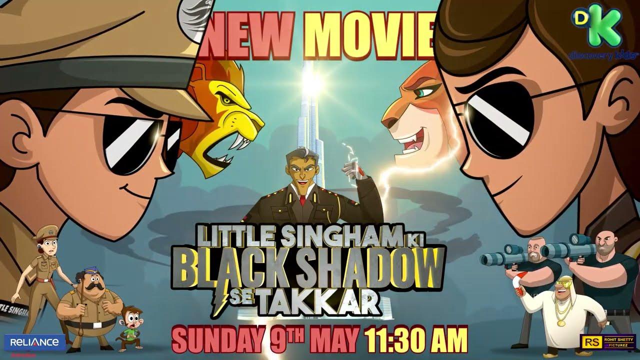 Download Little Singham Ki Black Shadow Se Takkar - Promo | Sunday, 9th May, 11:30 AM | Discovery Kids