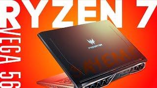 НОУТБУК - ЗВЕРЬ! RYZEN 7 + VEGA 56 = Acer Helios 500! Обзор мощного игрового ноутбука!