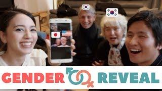Gender reveal with Korean, Japanese and American parents/한국,일본,미국의 부모님에게 아기 성별발표/両親に赤ちゃん性別発表