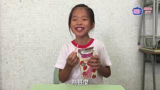 "Publication Date: 2019-07-12 | Video Title: ""Be My Teacher""微電影—滬江小學(片二)"