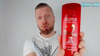 Уход за окрашенными волосами НОВИНКА