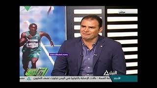 عبد الحميد بسيوني: «من الصعب توقع الفائز من مباراة الأهلي والمصري فى نهائي الكأس».. فيديو