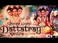 SHREE GURU DATTATREYA MANTRA BY SADHANA SARGAM - VERY POWERFUL MANTRA -  DATTA MANTRA Whatsapp Status Video Download Free