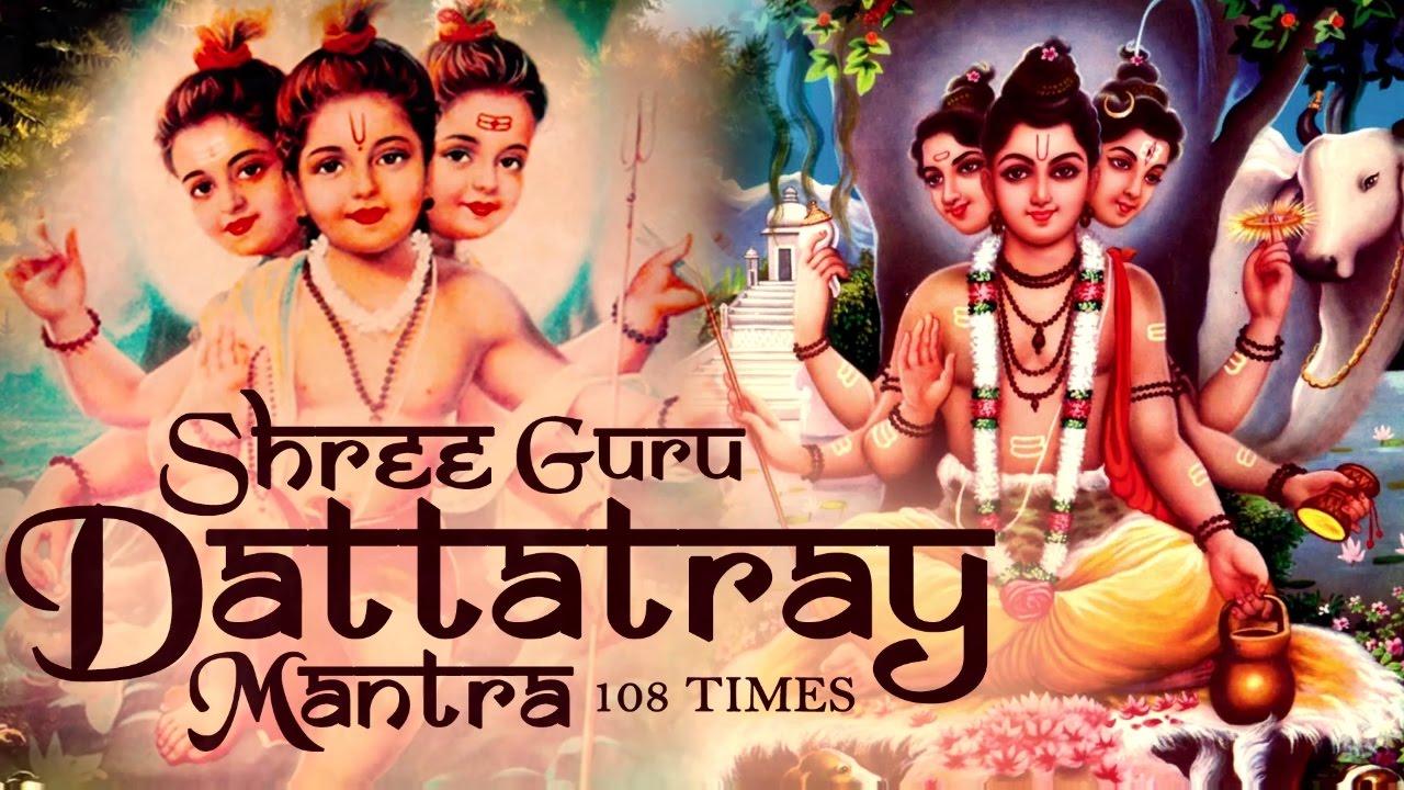 Dattatreya mantra for success youtube.