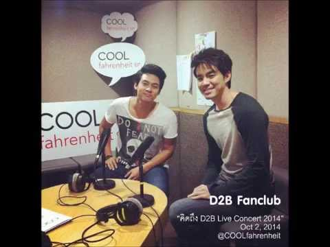 Promote คิดถึง D2B Live Concert 2014 @ Cool Fahrenheit
