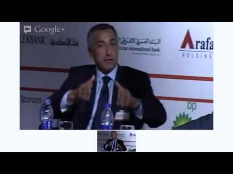 The Egypt Conference | Euromoney Conferences