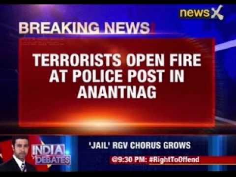 Terror attack in Anantnag district of J&K